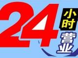 广州冰箱冷柜 展示柜 红酒柜 冷库维修安装中心