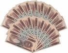 大黑拾纸币价值遵从市场规律北京上门回收邮票