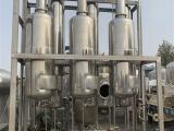 固原回收二手化工厂设备厂家 整场回收免费上门看货