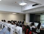 淘宝无线运营中心 淄博淘赢电商学院装修手机淘宝店铺