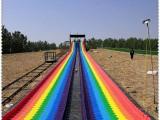 彩虹滑道 四季滑道 四季旱滑 彩虹滑道场地规划