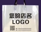 加工制作环保塑料袋厂谈环保塑料袋生产技术参数