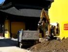 建筑垃圾专业清运