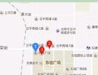 出售 东信广场3号商铺一层 商业街卖场 13.26平米