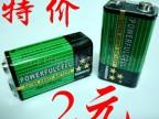 9V电池 层叠干电池 防盗报警器 红外探头 门窗报警器专用