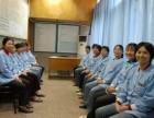 浦东家政保姆招聘惠南新场钟点工公司