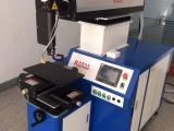 青岛瑞镭激光印刷专用激光打标机