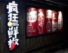 徐州川味快餐店加盟哪个挣钱