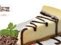 乐之乐芝甜品店加盟/乐之乐芝加盟市场火爆/免费留言