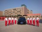 电动汽车培训学校