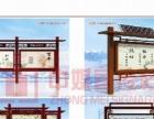 山东滨州挂墙宣传栏,广告牌,户外宣传栏制造厂