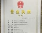 贵州保利130号会员单位招商加盟 旅游/票务