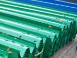 延安道路防撞设施道路施工护栏板,厂家直销道路防撞栏