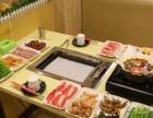 一纸馋韩式无烟自助烤肉加盟仅需3.88万