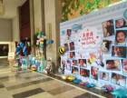 哈尔滨生日布置满月布置婚房布置气球装饰