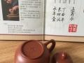 潮州手拉朱泥壶,省大师吴义永作品《水平壶》