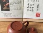 潮州手拉朱泥壶,省大师吴义永作品水平壶