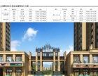 35-55㎡途家星级酒店式公寓 可投资可自住可办公