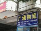 西环路中国石油加油站附近 商业街卖场 500平米