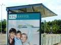 净水器品牌斯蒂格展现行业第一品牌的魅力