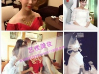 南宁艺佳专业化妆跟妆,婚纱礼服租赁,摄影拍照等服务