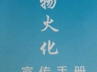 上海宠物无害化处理(南部北部)宠物火化宠物安乐针专车上门接收