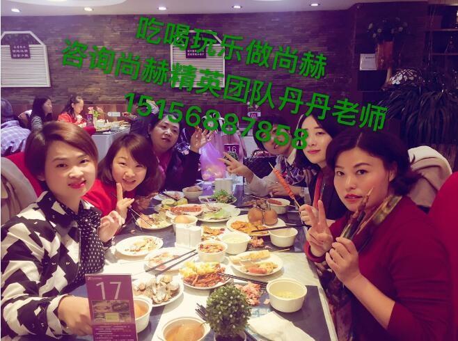 柳州尚赫新减肥产品知识培训加盟 柳州尚赫团队第一人