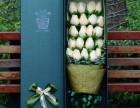 上海市长宁鲜花速递网上订花送花上门
