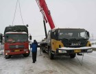 黄山道路救援24小时搭电+拖车+换胎+送油