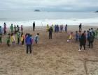 沙滩露营篝火派对 毕业派对 老同学聚会,自助烧烤,沙滩露营,