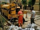 沌口开发区管道疏通 清淤 清理化粪池 低价抽粪