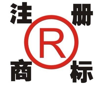 找新吴区梅村兼职会计上门拿单专业12年代理记帐注册公司
