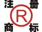 西安市未央区商标注册流程材料