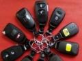 泰安各小区均有服务点开锁,汽车锁,换锁,24h服务