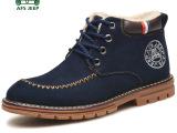 战地吉普冬男靴 正品加绒棉靴 高帮保暖棉