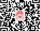 上海嘉定高中数理化辅导班,高一 高二 高三全科辅导