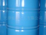 大量供应 甘油国产(丙三醇)95%含量
