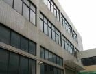 新丰镇2500平独门独院火车头式厂房出租