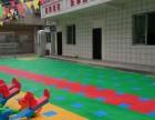 盈利幼儿园转让