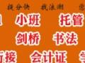 南京电脑培训电脑办公综合班10天让你成为办公高手!