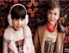 香港威斯米加盟 童装 投资金额 10-20万元