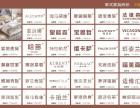 佛山科智20类家具商标低价转让