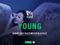杭州网站建设 高端定制 设计制作开发 企业品牌官网