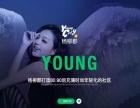 杭州网站建设 高端定制 设计制作开发 企业品牌