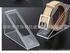 亚克力皮带架,压克力腰带架,亚克力皮带展示架,有机玻璃制品