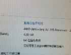 AMD高频X2245双核独显游戏设计电脑主机4G/320G