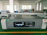 塑料数码印刷机