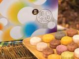香港美心月饼团购香港月饼团购|香港品牌月饼批发|就选金世名扬