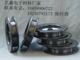 高纯钨丝 细钨丝 电极钨丝 实验测试用 耐高温实验钨丝线