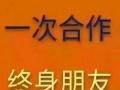 阳江汽车服务中心